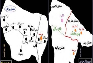 موقعیت جغرافیای روستای برغمد
