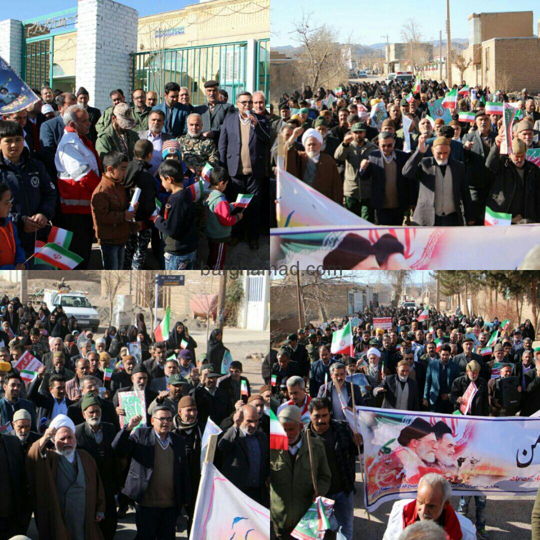 حضور پرشکوه مردم دهستان پیراکوه و برغمد در راهپیمایی ۲۲ بهمن