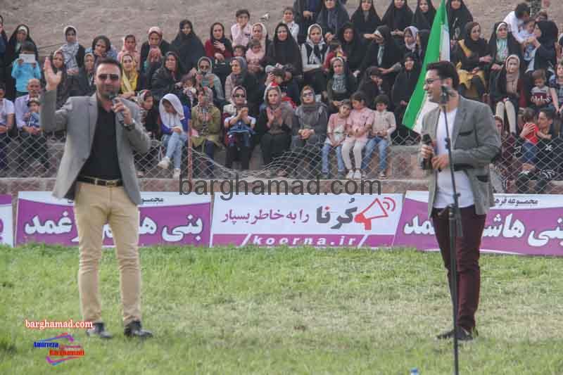 جشنواره بازیهای بومی محلی روستای برغمد عید97