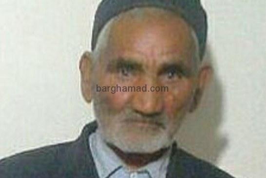 انالله واناالیه راجعون درگذشت مرحوم مغفور شادروان حاج علی کربلایی محمد