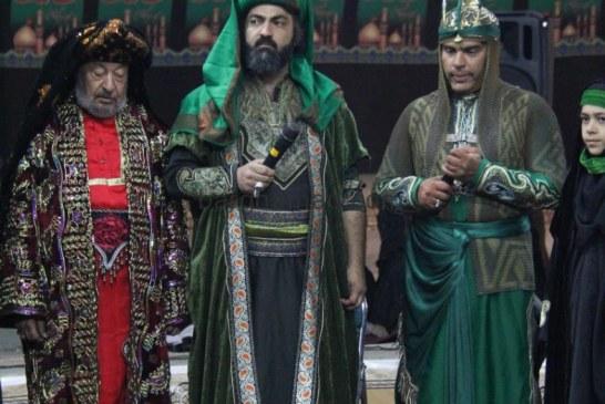 تعزیه ی بنی هاشم برغمد سال ۱۳۹۷