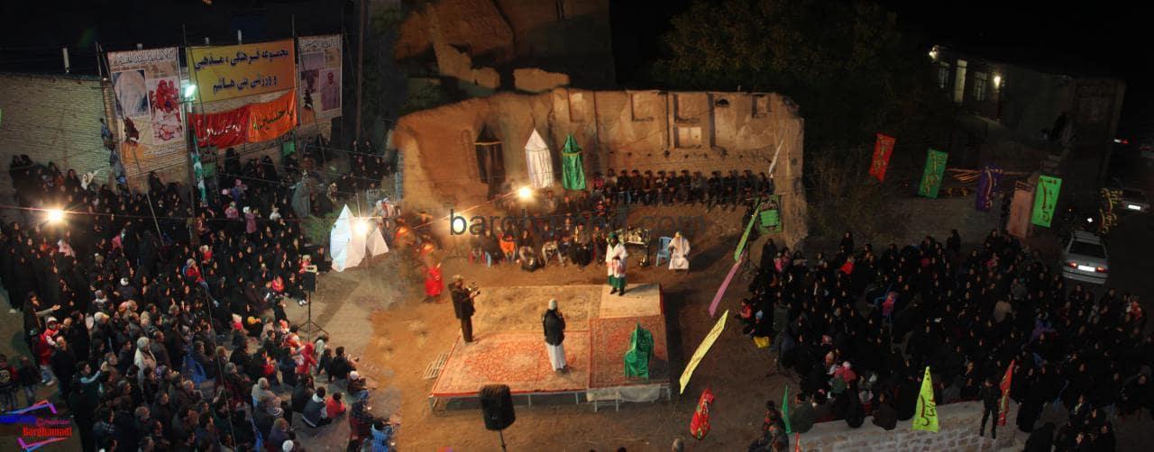 تعزیه روستای برغمد سال 1392