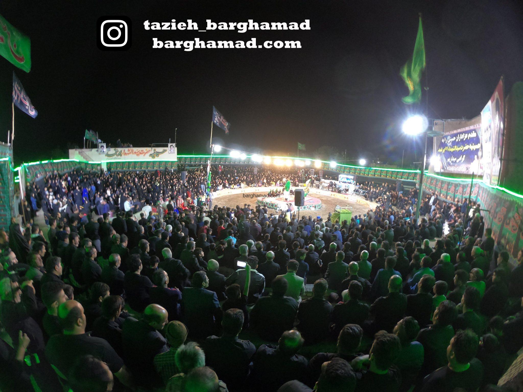 میدان تعزیه حسینیه حضرت سیدالشهداء روستای برغمد محرم 1398