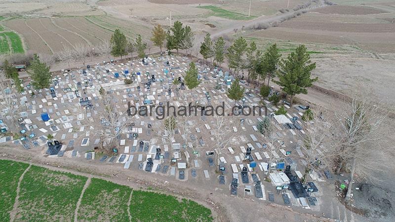 قبرستان برغمد